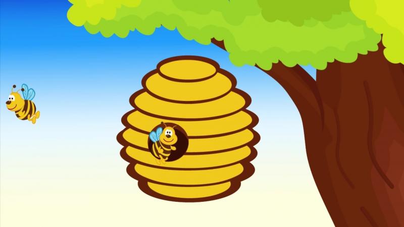 Жу-жу. Песенка пчёлки. Песенка мультик видео для детей ⁄ Bees song cartoon. Наше всё!