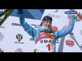 Цветочная Церемония после женского спринта на Чемпионате России в Увате  25.03.17