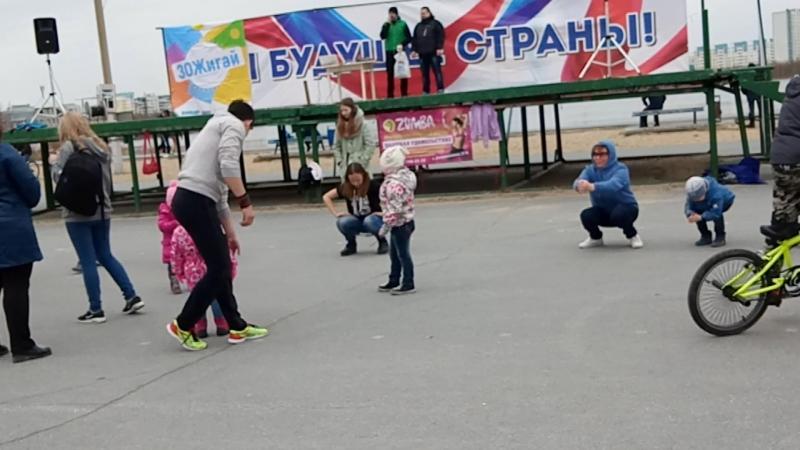 20 мая 11 :00 комсомольское озеро ФЕСТ ЗАЖИГАЙ