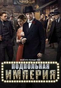 метро смотреть фильм 2013