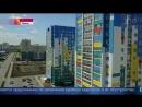 Визит Дмитрия Медведева в Город Спутник – Репортаж ©Первого канала