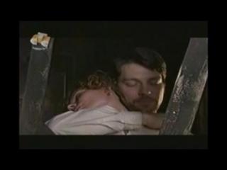 Даня Фрагменты Талисман Любви часть 003