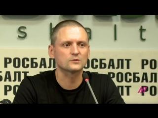 Сергей Удальцов: итоги «болотного дела» и перспективы российской оппозиции