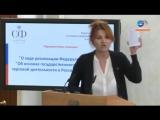 Разгромное выступление Эльвиры Агурбаш Наценка торговых сетей до 252!