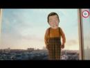 Тот ещё Карлсон - клип - анимация