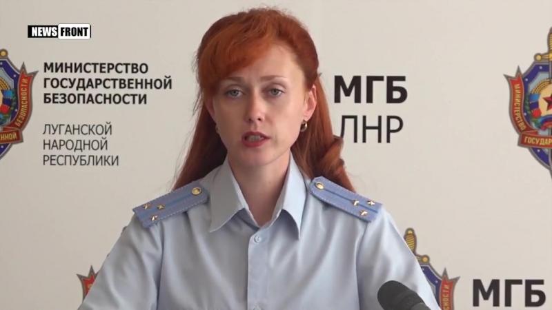 В Луганске задержан провокатор, готовивший массовую акцию протеста, — МГБ ЛНР (1)