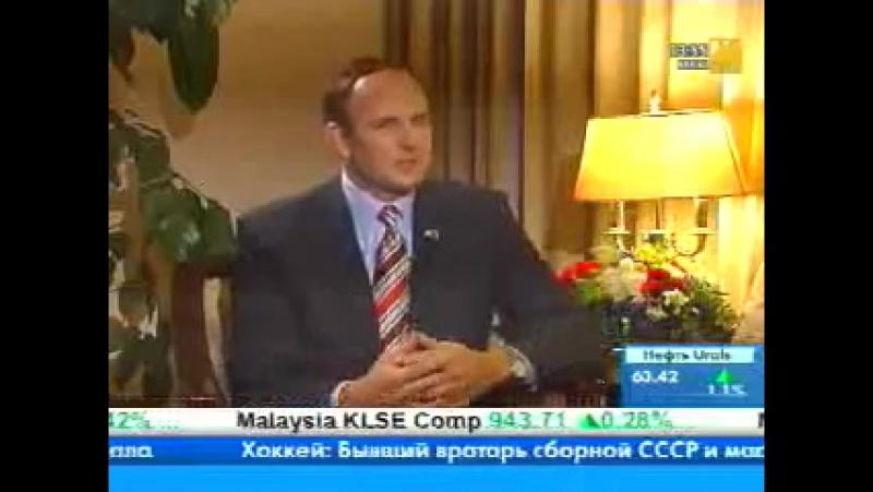 Интервью на РБК с Даг ДеВосом