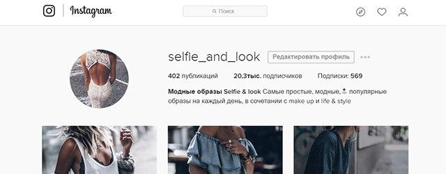 как купить подписчиков в Инстаграм