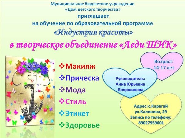 Фото №456241114 со страницы Светланы Тиуновой