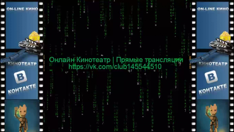 шпионка фильм 2015 Full HD