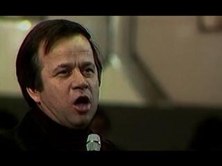 Вспомните люди – Юрий Богатиков (Песня 80) 1980 год