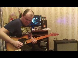 Посиделки с самогоном и гитарами