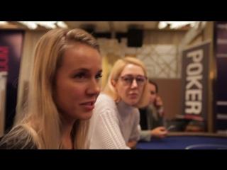Eurasian Poker Tour Sochi
