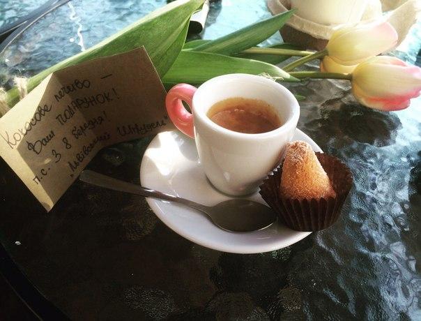 Ідеальний ранок дарує улюблене кафе-кав'ярня