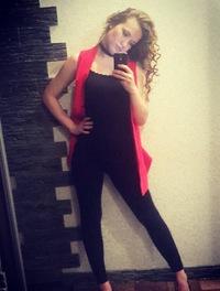 Anastasia Stepanyuk