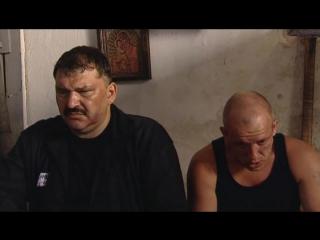 Сел из-за бабы - Боец (2004) [отрывок / фрагмент / эпизод]