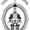 Краснослободская и Темниковская епархия