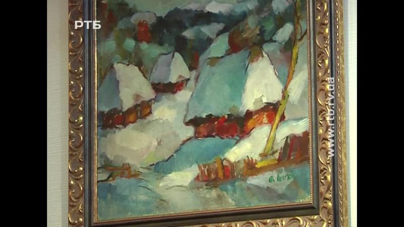 Європейський модернізм у Рівному відкрили виставку Коцки
