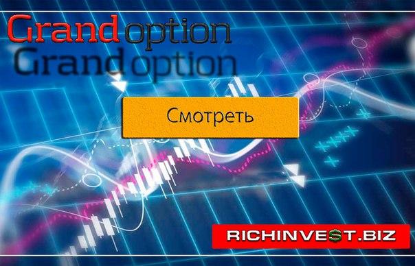 мани и риск-менеджмент бинарные опционы
