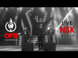 OFB aka Offbeat Orchestra LIVE@ Novosibirsk (8 may 2017)