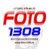 Foto1308