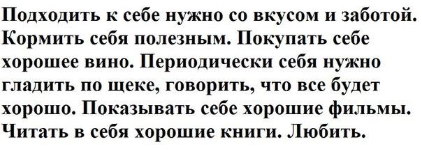 Фото №456275294 со страницы Валерии Андреевой