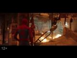 Человек-Паук׃ возвращение домой (2017) в хорошем качестве
