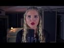 Кавер песни Adele - Hello на Шведском