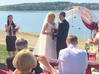Ведуча весілля та виїзної церемонії одруження Оксана Корзун 096 725 32 46