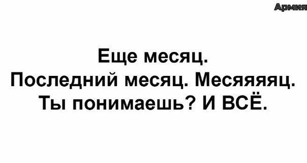 Фото №456246810 со страницы Стаса Моховикова