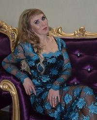 Евтушенко Лариса (Ушакова)
