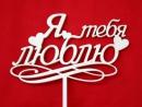 С Днем Рождения,Дашуля))