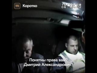 Инспектора ДПС уволили за задержание пьяного судьи