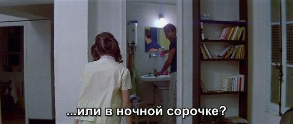 Фото №456285193 со страницы Александры Линту