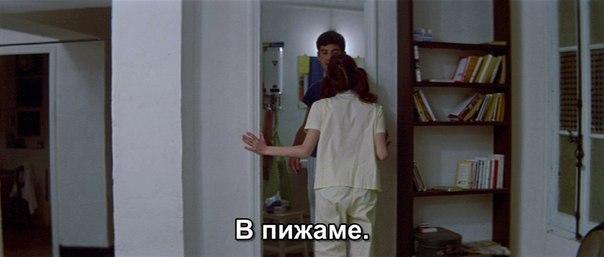 Фото №456285194 со страницы Александры Линту