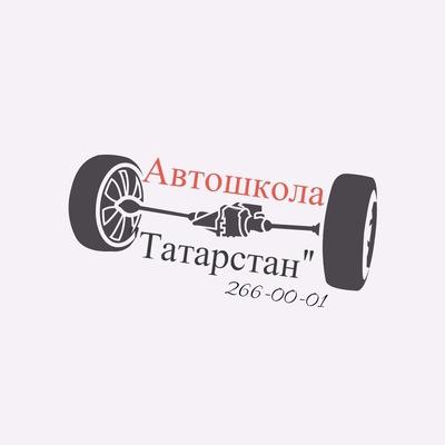 Афанасий Татарский