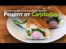 Карпфишинг TV :: Готовим хот-дог в тостере Ridge Monkey
