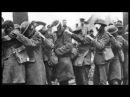 Первая мировая. Неизвестная война