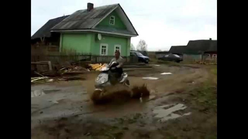 Бухарь раздолбал скутер