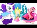 My Little Pony Май Литл Пони Игрушки Rarity Undersea Spa Видео для Детей MLP Пони Русалки Одевалки