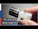Russian AZOT Shotgun Slug - The RUSSIAN BEAST