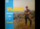 Вальдемір - Народні і популярні пісні українською (LP)