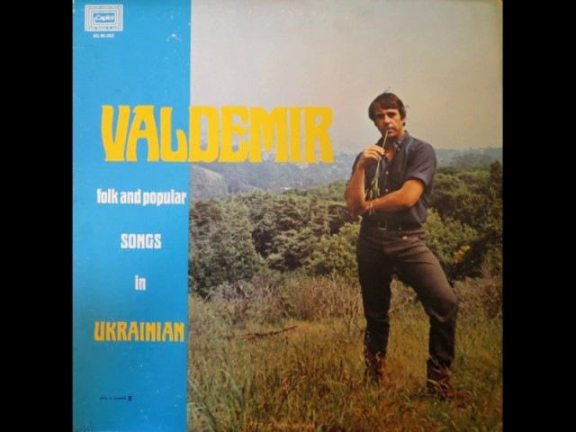 Вальдемір - Народні і популярні пісні українською (LP) » Freewka.com - Смотреть онлайн в хорощем качестве