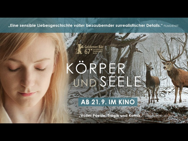 О теле и душе / Körper und Seele / On Body and Soul 2016 Official Trailer