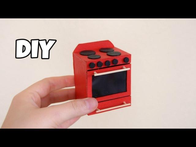 Minyatür Fırın Yapımı | DIY | Kendin Yap Barbie Eşyaları