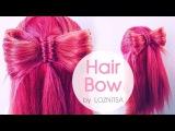 Hair Bow for Medium / Long Hair ★ Необычный Бантик из Волос | Прически в Школу/Садик