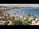 HELNAN MARINA SHARM HOTEL 4*   SHARM EL SHEIKH, EGYPT