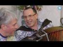 К нам приехал Валерий Сёмин На кухне талантов на улице Болотова