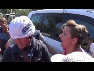 Как ОБСЕ ведет мониторинг в кафе Луганска