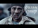 Фильмы про Афган ВОЗВРАЩЕНИЕ Фильмы про Афган и Чечню